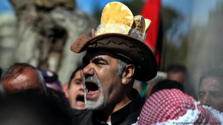 صورة رمزية للأزمة الإقتصادية في الأردن.