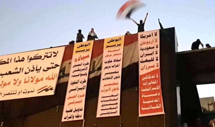 رفض نظام المحاصصة في العراق: مطالب المتظاهرين والمتظاهرات في ساحة التحرير في بغداد واضحة. العراقيون والعراقيات يريدون قطيعة مع نظام المحاصصة والفساد وإعادة بناء مؤسسات دستورية وطنية بعيدة عن الزبائنية وآفة الفساد المستشرية. كما يرفضون التدخل الأجنبي في شؤون العراق.
