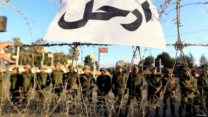 صورة رمزية - انتفاضات الربيع العربي