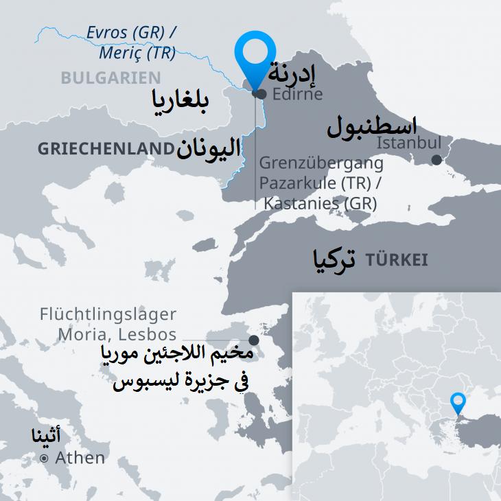 خريطة اليونان وتركيا وبلغاريا - موجة اللاجئين.