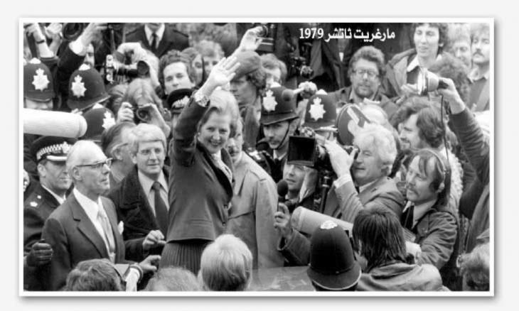 يربط الكاتب أمين معلوف بين صعود الخمينية الرجعية وتصوير نفسها وكأنها ثورية مع تطور الاحداث في بريطانيا مع إطلاقِ رئيسة الوزراء مارغريت ثاتشر لثورتها المحافظة في شهر مايو/أيار 1979.