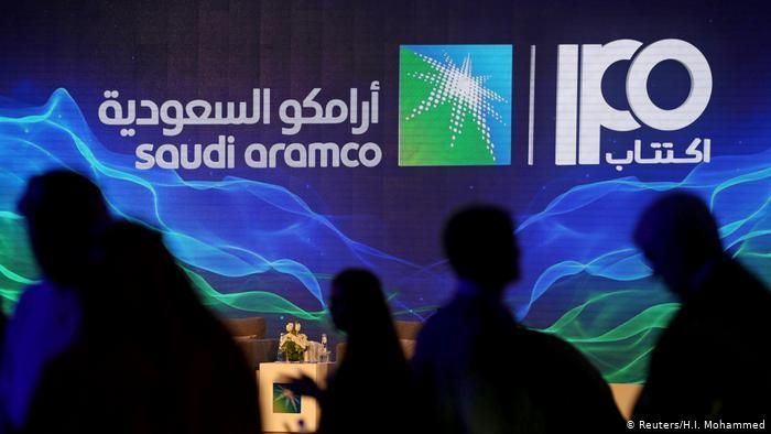 شعار شركة آرامكو النفطية السعودية.  (photo: H. I. Mohammed)