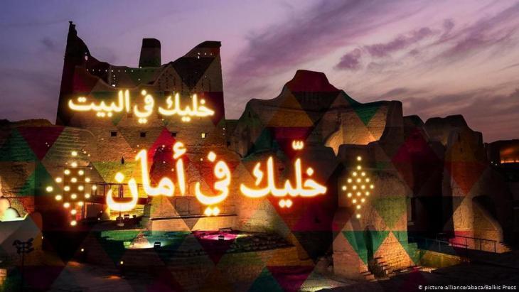 رسالة تطالب السعوديين بالبقاء في منازلهم أثناء الإغلاق لمكافحة وباء كورونا - في الدرعية - المملكة العربية السعودية. (photo: picture-alliance/abaca/Balkis Press)