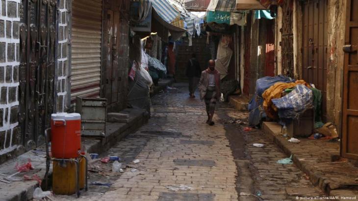 """صنعاء - اليمن -  تحذير من """"كارثة كبرى""""."""