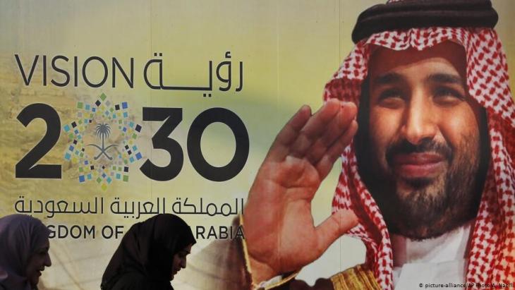 الأمير محمد بن سلمان - ولي عهد المملكة العربية السعودية. Foto: picture alliance/AP