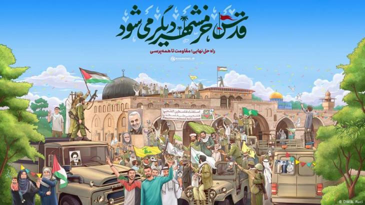 """رسم للحرم القدسي (جبل الهيكل) في أيدي الـ""""باسداران"""" (الحرس الثوري) وحزب الله وشركائه.Foto: DW"""