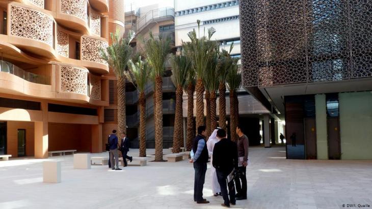 """معهد """"مَصْدَر"""" في """"مدينة مصدر"""" في الإمارات."""