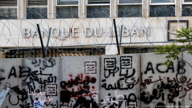 متظاهرون أمام البنك المركزي مطالبون بالإصلاح - في بيروت، لبنان - بسبب الأزمة الاقتصادية والمالية. (Foto: picture-alliance/abaca/A.A. Rabbo)