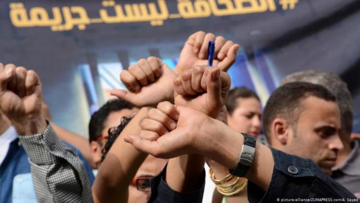 الصحافة ليست جريمة . مظاهرة في مصر ضد قمع الحريات.
