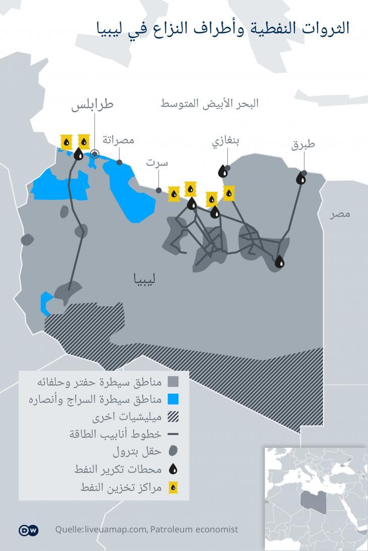 """من عاصمة ليبيا وزير خارجية ألمانيا يحذر """"هدوء خادع"""" بينما توقّف القتال بمحيط مدينة سرت الليبية"""