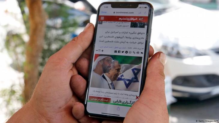 تفعيل خدمات الاتصالات بين اسرائيل والإمارات العربية المتحدة.