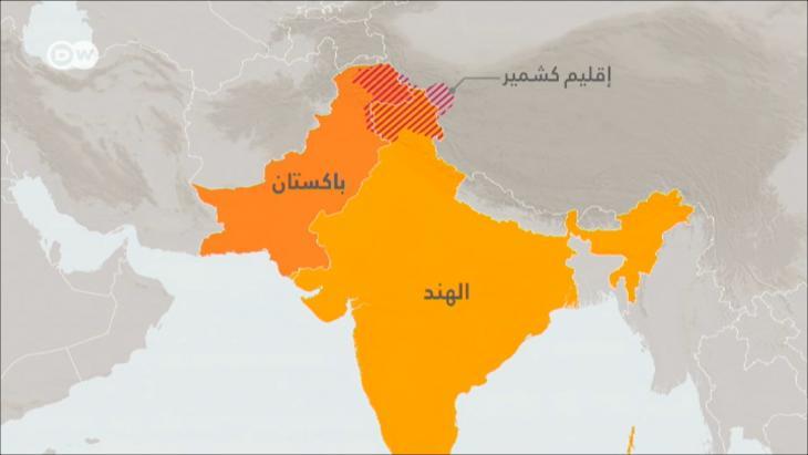 خريطة -  نزاع الهند وباكستان حول كشمير