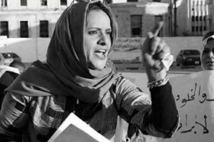 الناشطة الحقوقية الليبية حنان البرعصي تم اغتيالها في مدينة بنغازي في شرق ليبيا.