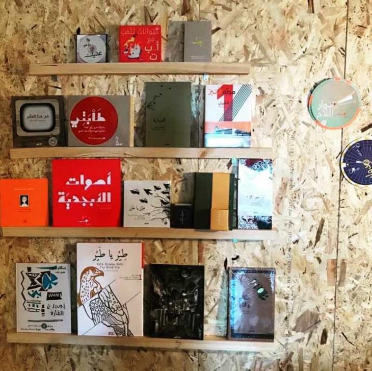 "كتب من دار ""دار قُنْبُز "" – لبنان. (Foto: Dar Onboz)"