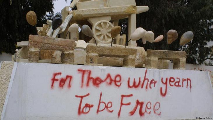 نصب تذكاري تخليدا لبائع الخضار التونسي محمد البوعزيزي في منطقة سيدي بوزيد - تونس.
