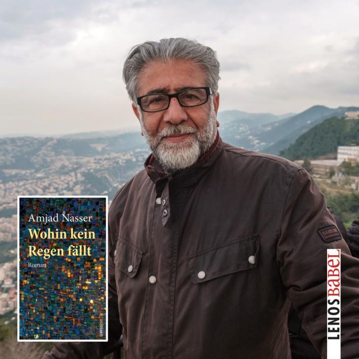 الأديب والشاعر والصحفي الثقافي الأردني أمجد ناصر (ولد عام 1955) وتوفي عام 2019. Foto: Lenos Verlag