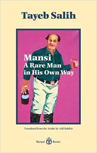"""صورة غلاف النُّسخة الإنكليزيّة لرواية """"مَنسِي: إنسانٌ نادرٌ على طريقته""""، ترجمة عادل بابِكِر (دار """"بانِيپال"""" للنّشر). (published by Banipal Books)"""