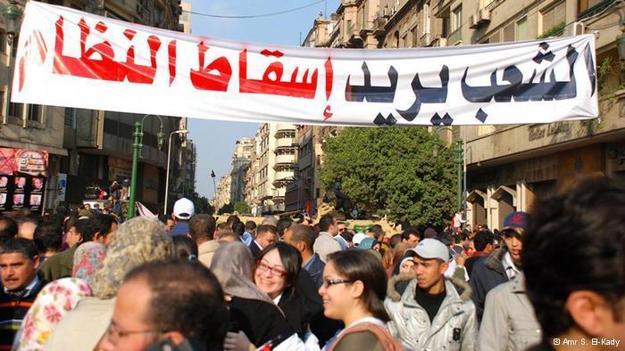 """الربيع العربي – """"الشعب يريد إسقاط النظام""""."""