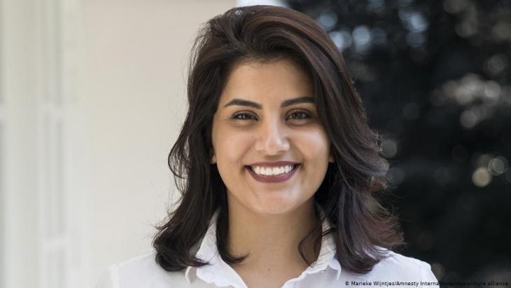 الناشطة الحقوقية النسوية السعودية لجين الهذلول.  Marieke Wientjes/Amnesty International/dpa/picture-alliance
