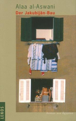 """غلاف النسخة الألمانية لرواية علاء الأسواني: """"عمارة يعقوبيان"""""""