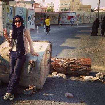 آلاء الشهبي ناشطة ومدونة بحرينية مقيمة في لندن والمنامة.