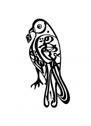 """حمام زاجل بإمكانه نقل الرسائل. صورة مرسومة بالخط العربي من كتاب """"حيوانات السماء - قصص وحِكَم من الشرق"""""""