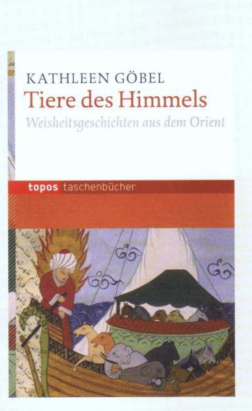 """غلاف كتاب """"حيوانات السماء - قصص وحِكَم من الشرق"""""""