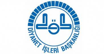 """شعار إدارة الشؤون الدينية التركية """"ديانات"""". Logo Diyanet"""