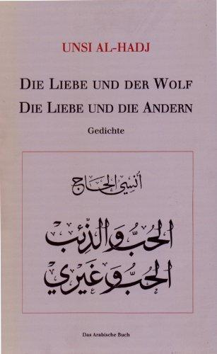 Cover of a book of el Hage's poetry in German translation