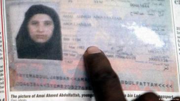 جواز سفر لإحدى زوجات بن لادن