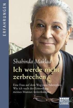"""غلاف الكتاب الألماني """"لن أنكسر"""" - السيرة الذاتية للناشطة المصرية اليسارية شاهندة مقلد"""