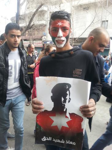 مظاهرات في العاصمة الأردنية عمان تستنكر وتندد بحرق الطيار الأردني معاذ الكساسبة , Foto: DW