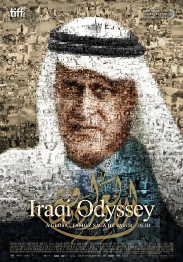 """غلاف إعلاني لفيلم """"أوديسة عراقية"""" للمخرج  سمير"""