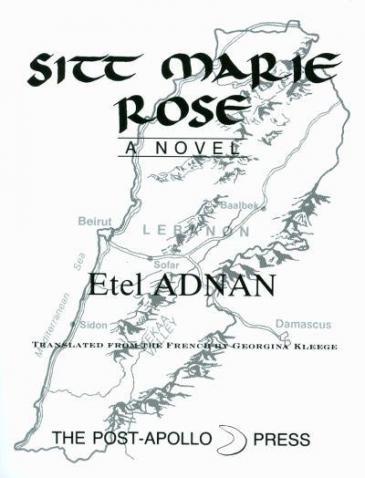 """Buchcover Etel Adnan: """"Sitt Marie Rose"""""""