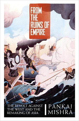 """غلاف كتاب """"من أنقاض الإمبراطوريَّة"""" التعاون القائم بين القوى الاستعماريَّة الغربيَّة والنخب الحاكمة في الهند وباكستان والتبت.  (source: Penguin)"""