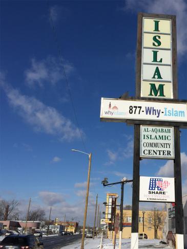بلدة هامترامك في ميشيغان الأمريكية - أول مدينة في الولايات المتحدة  بسلطة محلية ذات أغلبية مسلمة. (photo: DW/I. Pohl)