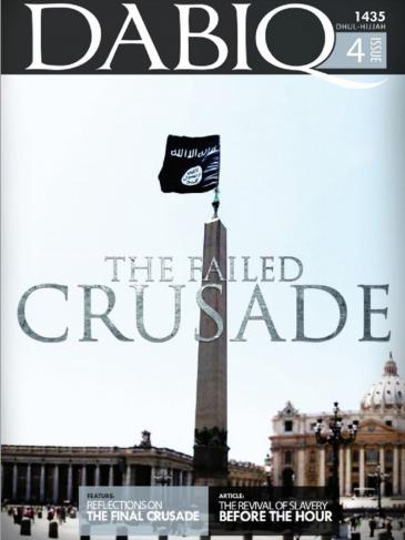 """غلاف مجلة """"دابق"""" التابعة لتنظيم الدولة الإسلامية"""