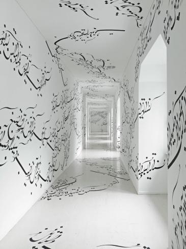 Parastou Forouhars Ausstellung Written Room / Schriftraum in der Stadtgalerie Saarbrücken, 2011; Foto: Parastou Forouhar