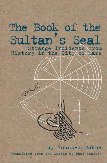 """Buchcover: Youssef Rakhas erster Roman """"The Book of the Sultan's Seal"""""""