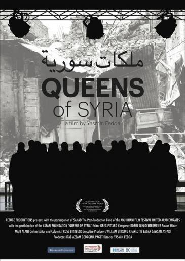 """إعلان مشروع """"ملكات سوريا"""" المسرحي السينمائي. Quelle: privat; Regie: Yasmin Fedda"""