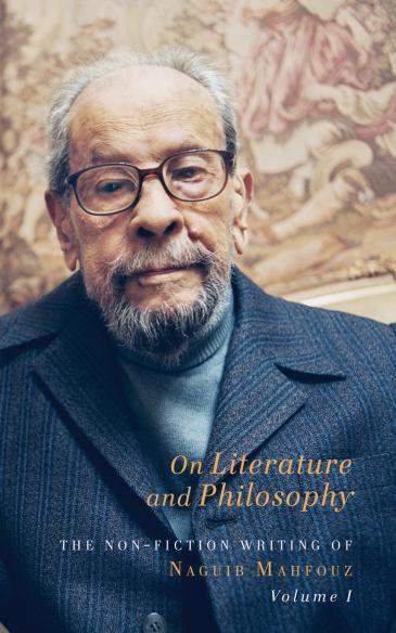 غلاف كتاب نجيب محفوظ عن الأدب والفلسفة.  (published by the Gingko Library)