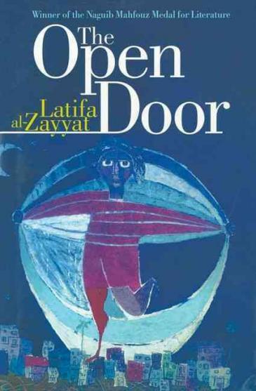 """Buchcover """"Das offene Tor"""" vonLatifa al-Zayyat; Quelle: American University in Cairo Press"""