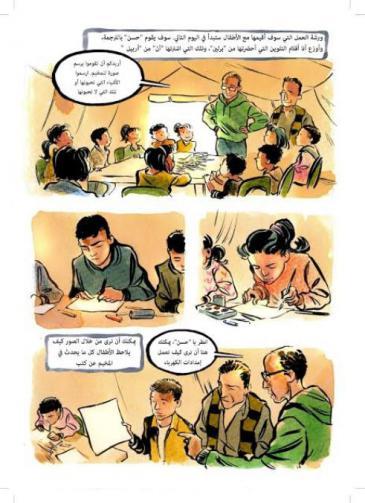 """صورة من كتاب """"معبر حدودي"""" - قصص مصورة عن مآسي اللاجئين. Foto: Dar Sefsefa"""