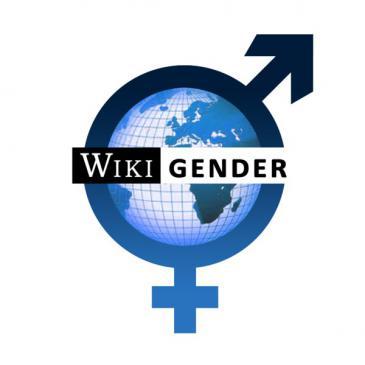 شعار موقع ويكي الجندر