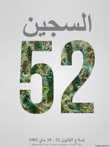 حملة من أجل إزالة تجريم الحشيش في تونس. Quelle: Al-Sajin52.tn