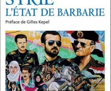 الدولة البربرية في سوريا – نظام حكم يقوم على طائفة واحدة