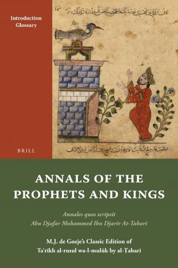 """الغلاف الإنكليزي لكتاب الطبري""""تاريخ الرسل والملوك"""". Brill-Verlag"""