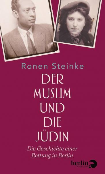 """غلاف كتاب """"المسلم واليهودية"""". Berlin Verlag"""