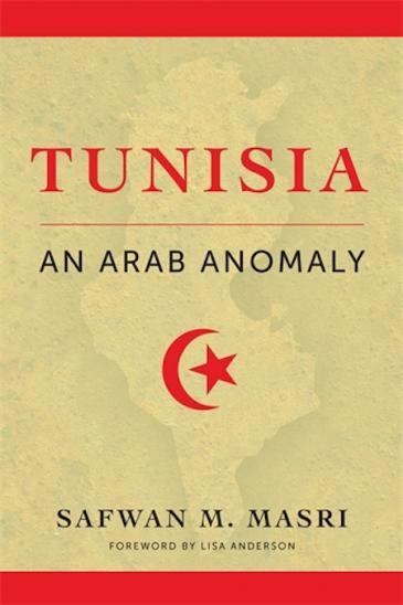 """يعاين كتاب """"Tunisia: An Arab Anomaly / فرادة التجربة الديمقراطية التونسية"""" لنائب رئيس جامعة كولومبيا الاميركية الاكاديمي والباحث البروفيسور صفوان المصري تونس كتجربة ديمقراطية مهدت لانتقال سلمي للسلطة."""
