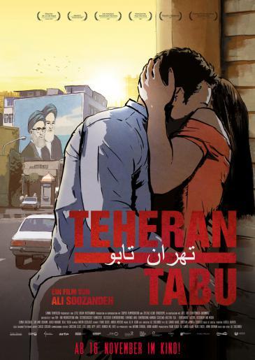 """مشهد  إعلاني لفيلم """"طهران تابو"""" (محرَّمات طهران) للمخرج الألماني الإيراني علي سوزنده"""